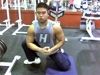 Kneeling Side Lunge Stretch